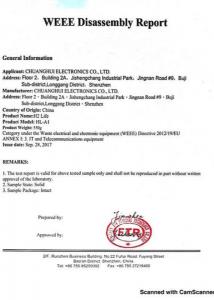 сертификат качества H2Life, h2 life сертификат 2