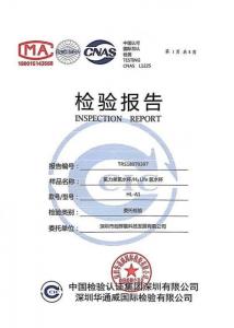 сертификат качества H2Life, h2 life сертификат 4