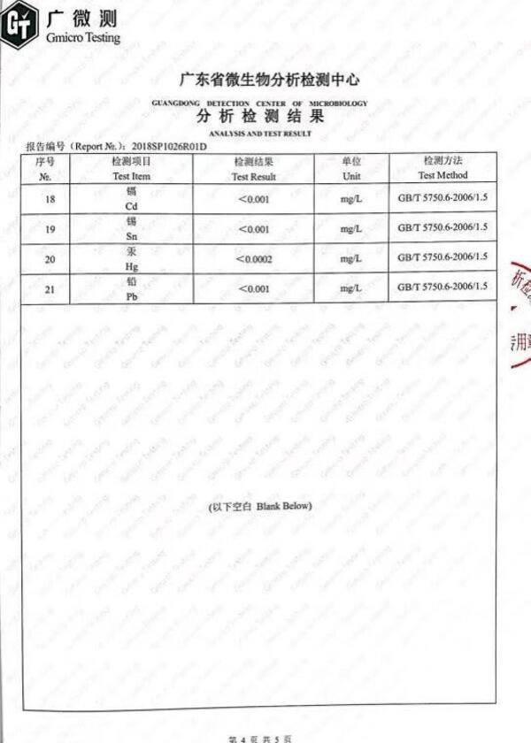 сертификат качества H2Life, h2 life сертификат 6