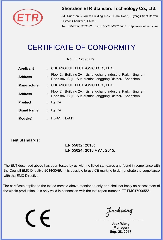 сертификат качества H2Life, h2 life сертификат CE EMC