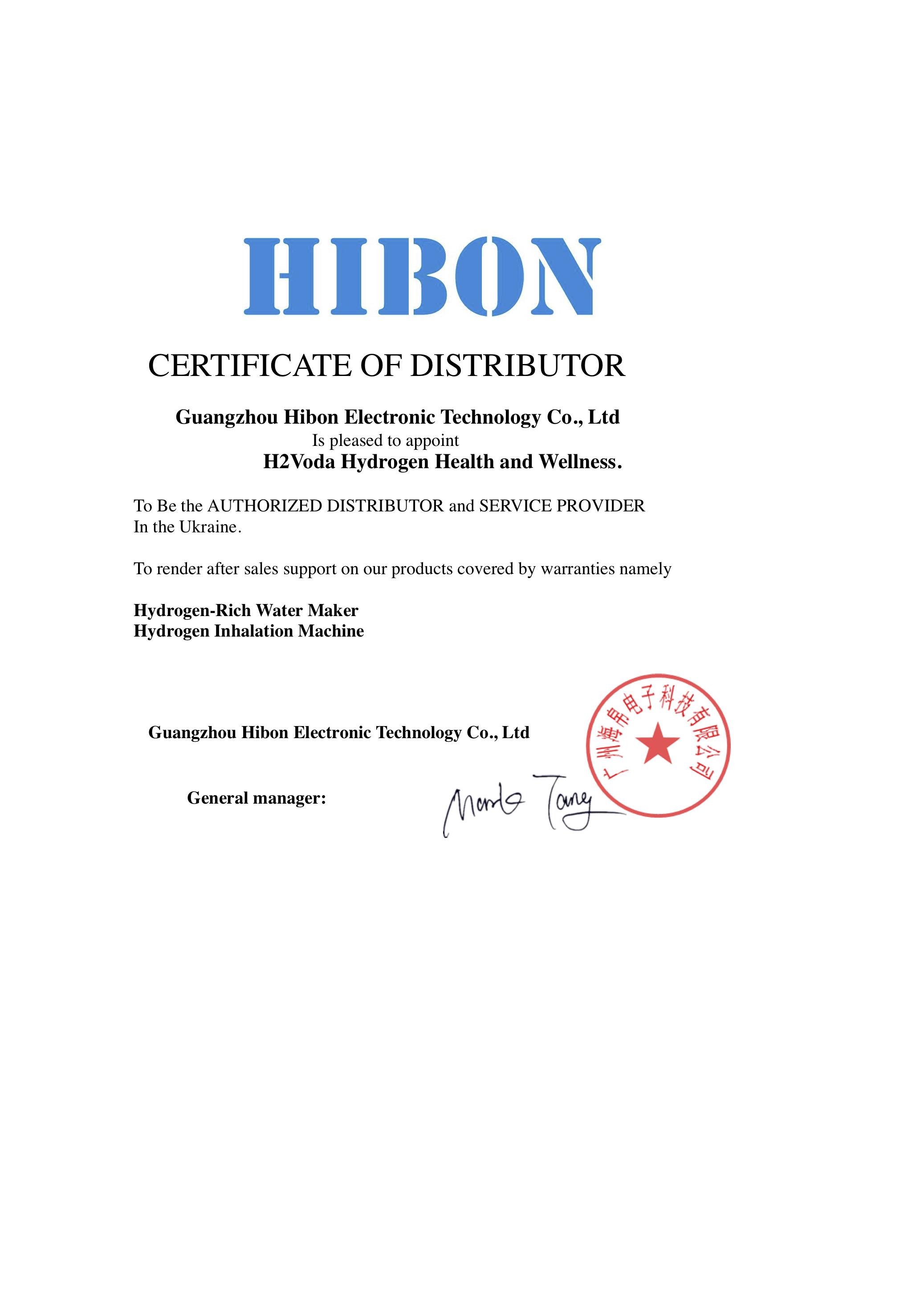 Hibon сертификат дистрибьютора