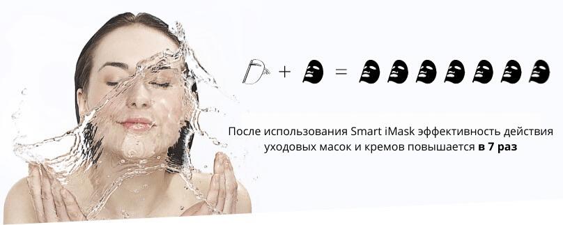 графеновая маска для лица воздействие