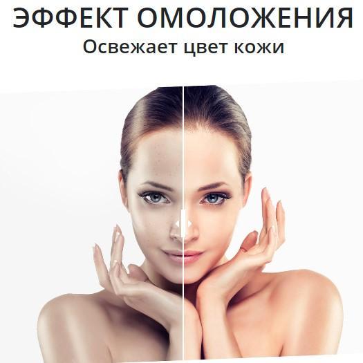 графеновая маска эффеккт омоложения