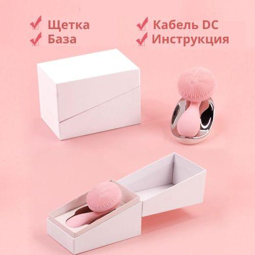 силиконовая щетка для лица упаковка