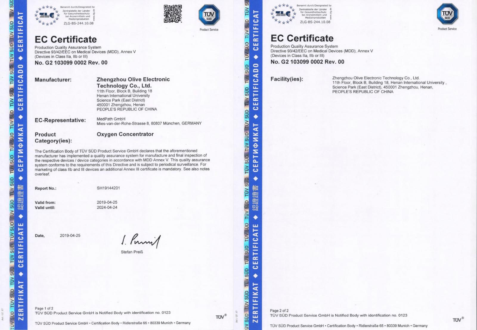 сертификат качества CE для кислородного концентратора