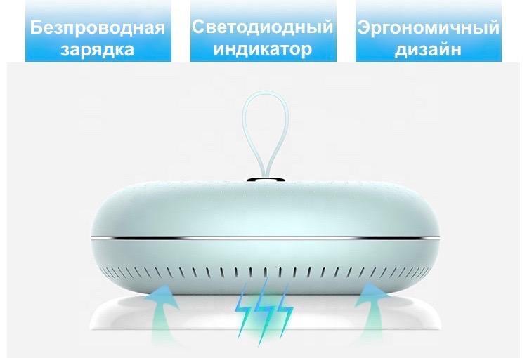 Водородная СПА капсула, генератор водорода для ванн, водородные ванны, водородная капсула, генератор водородной воды для принятия ванн 0
