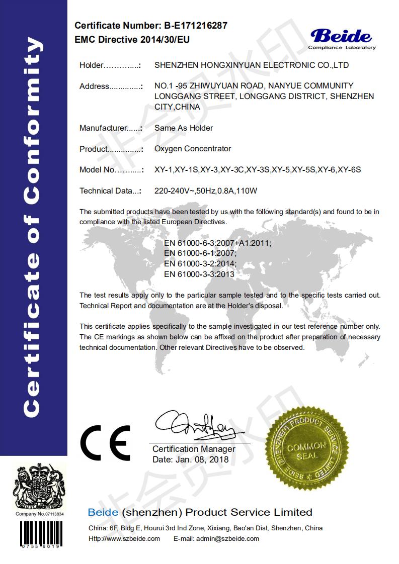 сертификат качества концентратор на 5л