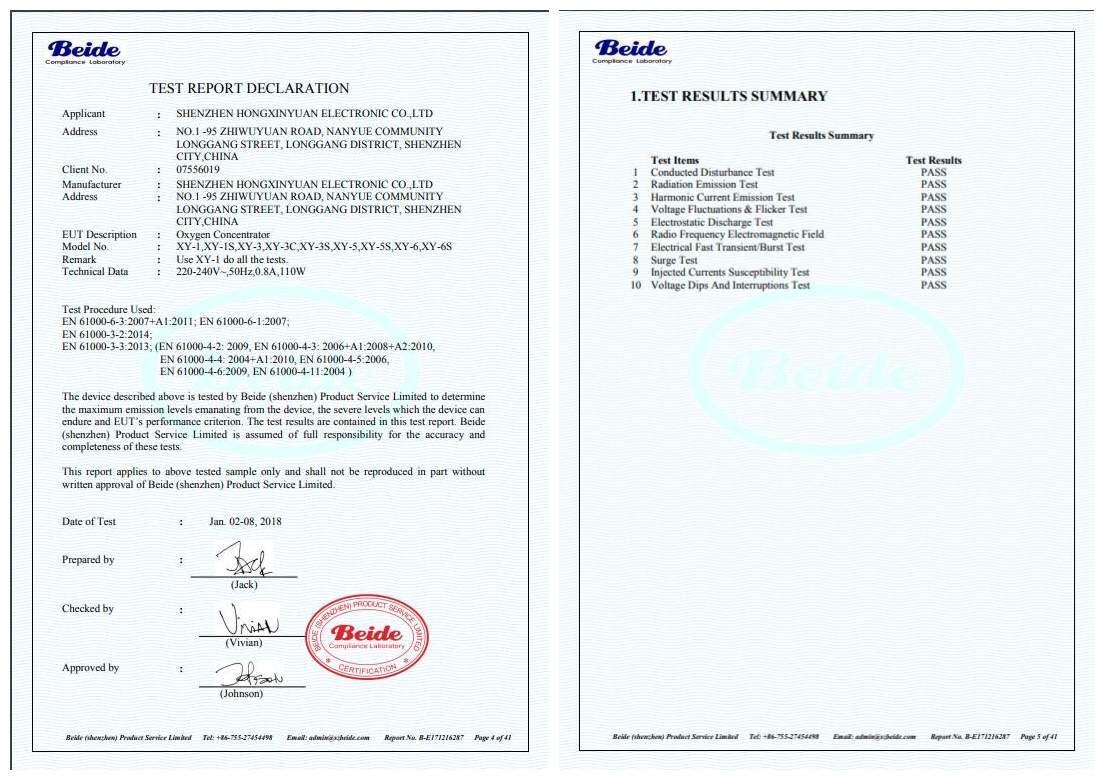 сертификат качества кислородный концентратор на 5л